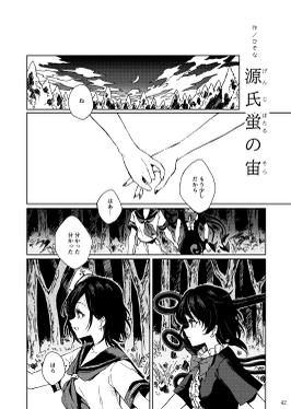 白百合のきみへ预览图5.jpg