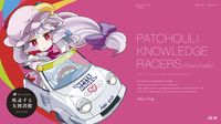 PATCHOULI KNOWLEDGE RACERS (Direct Audio)