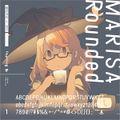 魔法少女と活字1