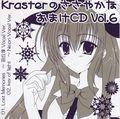 KrasterのささやかなオマケCD Vol.6