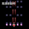 妖怪破坏者高速(风神录Manual).png
