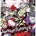 Gensou Raving 03