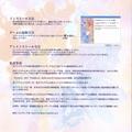 东方凭依华booklet4.png