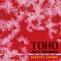 Toho Jazz Sessions