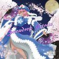 Snowdrop Actress
