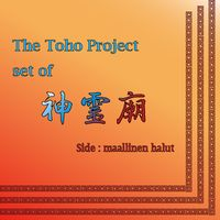 The Toho Project set of 神霊廟