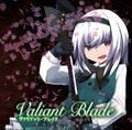 Valiant Blade