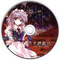东方绯想天disc.jpg