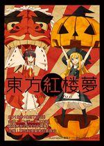 红楼梦8插画2