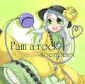 I'am a rock