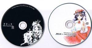 蓬莱人形光盘(左C63版,右C62版)