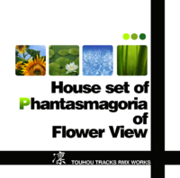 "House set of ""Phantasmagoria of Flower View"""