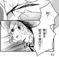 官方漫画爆炸气泡.jpg