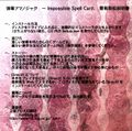 弹幕天邪鬼cover2.jpg
