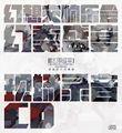 幻奏盛宴·幻想交响音乐会 ~ 流连的九河潮音 现场录音CD