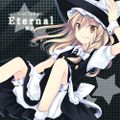 Eternal-解放-