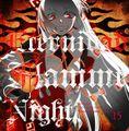 Eternidad Flamme Night