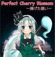 Perfect Cherry Blossom~捧げた想い~