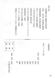 参考文献与版本信息1