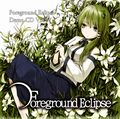 Foreground Eclipse Demo CD Vol.07