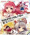 SOUND VOLTEX×東方Project ULTIMATE COMPILATION REITAISAI 14th