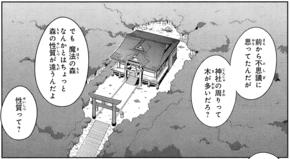 博丽神社(三月精S24话)