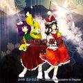 幺乐团的历史5封面.jpg