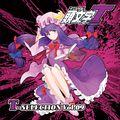 頭文字T T-SELECTION Vol.09