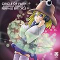 CIRCLE OF FAITH -AGGRESSIVE ELEMENTS II-