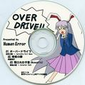 OVERDRIVE!!