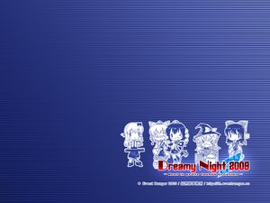Dreamy Night 2009 ~Beat in graze touhou occasion~插画