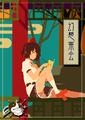 幻想茶会1.png