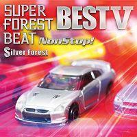 Super Forest Beat BEST V