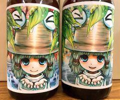 诹访神秋祭2啤酒2