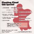 Floating Cloud C83 Special