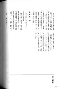 宫古芳香2