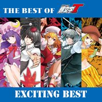 THE BEST OF 頭文字T「EXCITING BEST」