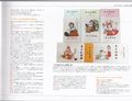 ZUN(DOUJIN GAME × PACKAGE DESIGN采访6).jpg