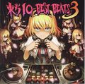 東方IO-BEST BEATS3