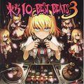 東方IO-BEST BEATS3