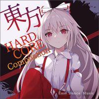 東方 HARDCORE Compilation