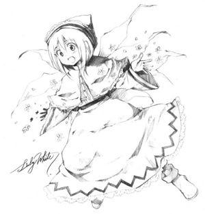 莉莉霍瓦特(求闻史纪).jpg