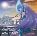 Full Color Vol.2 ~Sky~