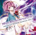 Re:Expansion -Amateras Records Remixes Vol.2-封面.jpg