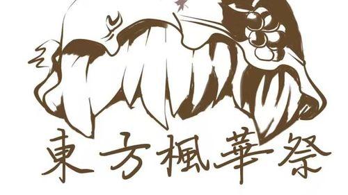 东方香樟梦