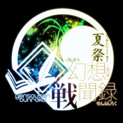 幻想战闻录 第5届