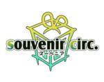 souvenir circ. LOGO.png