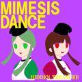 ミメーシス・ダンス
