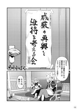 白百合のきみへ预览图6.jpg