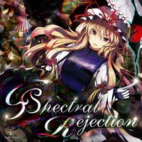 Spectral Rejection